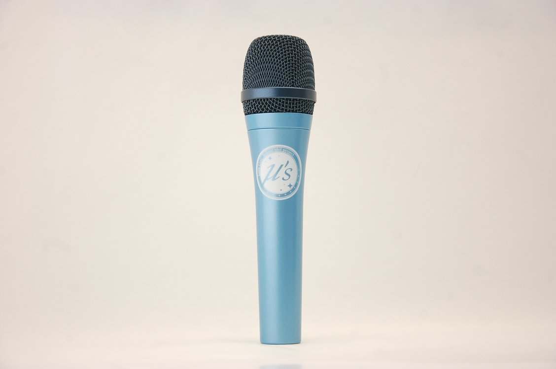 mic57