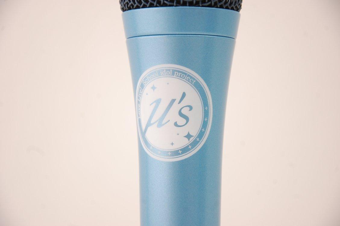 mic66