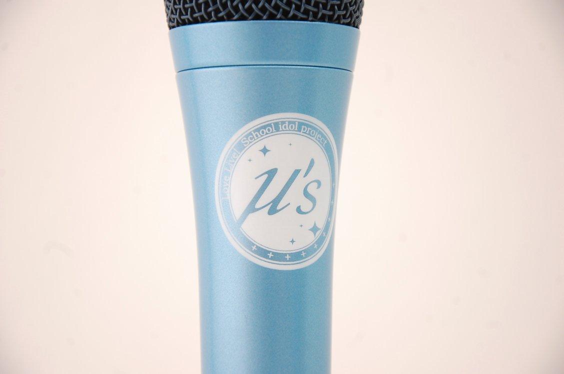 mic67